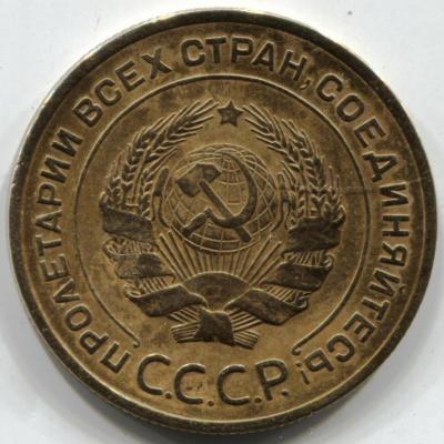 5-1935 001.jpg