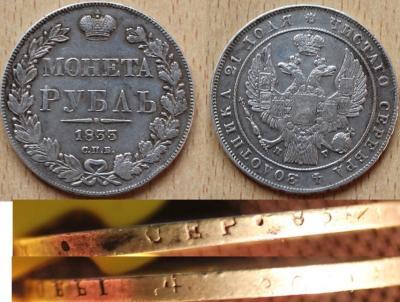 Рубль 1833 года.jpg