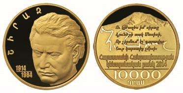 27 апреля 1914 года родился - Ованес Тадевосович Шираз.jpg