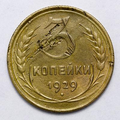 3к-1929_1.jpg