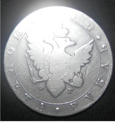 1804 3.jpg