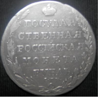 1804 2.jpg