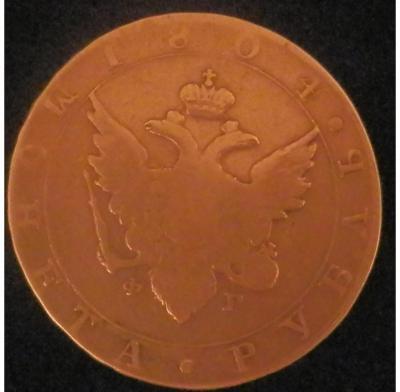 1804 4.jpg