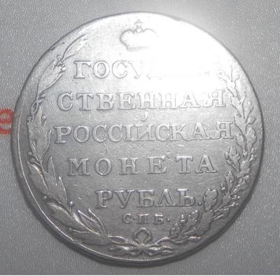 1804 1.jpg