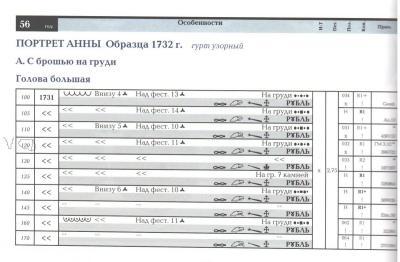 1731 001.jpg