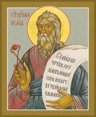 783-prophet-isaiah-ak-44-800.jpg