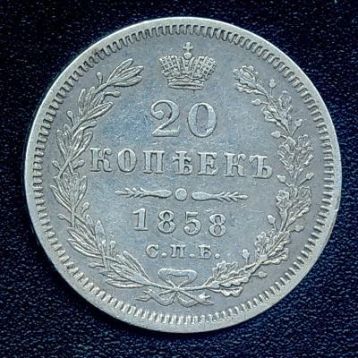 1858_01.jpg
