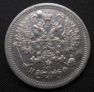 10коп 1878 (Копировать).jpg