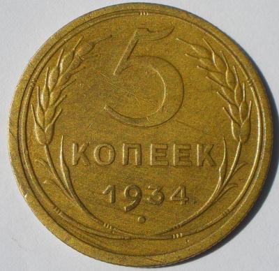 P5021281.JPG