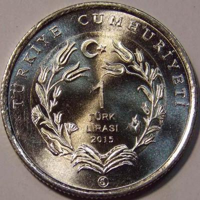 Турция, 2015 1 лира (аверс).jpg