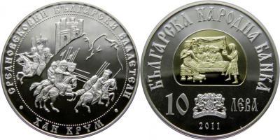 13 апреля 814 года умер — Хан Крум (болгарский законооснователь).jpg