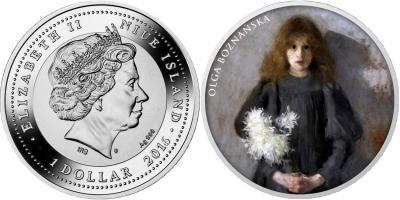 15 апреля 1865 года родилась - Ольга Бознанская.jpg