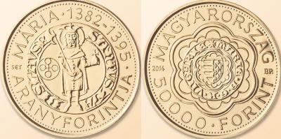 14 апреля 1371 года родилась — Мария (королева Венгрии).jpg