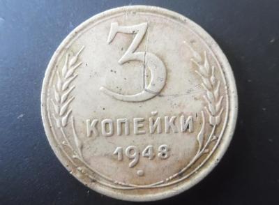5 к 1948.jpg