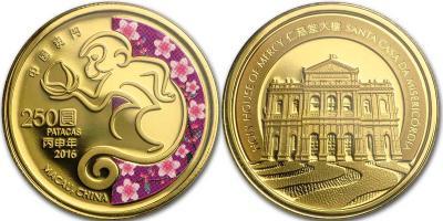 Макао 1.4 унции золота пруф год Обезьяны.jpg