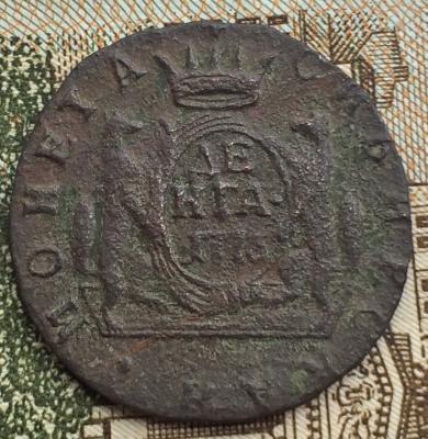 Денга 1776 СМ 1.jpg