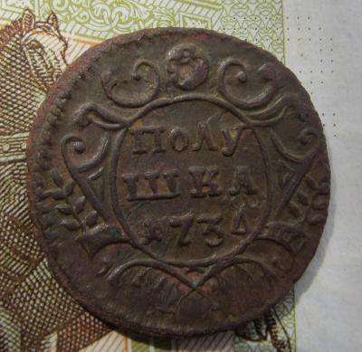 1734 п1.jpg