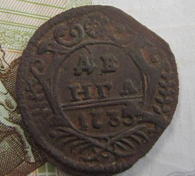 1735 д1.jpg