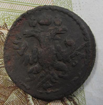 1735 п2.jpg