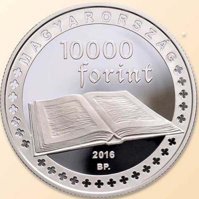 Венгрия. 2016 год. конституция 10000 форинтов(аверс).jpg
