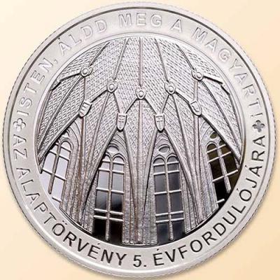 Венгрия. 2016 год. конституция 10000 форинтов(реверс).jpg