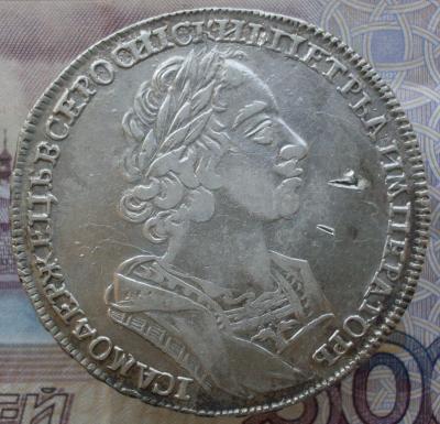SDC19121-min.JPG
