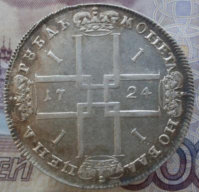 SDC19122-min.JPG
