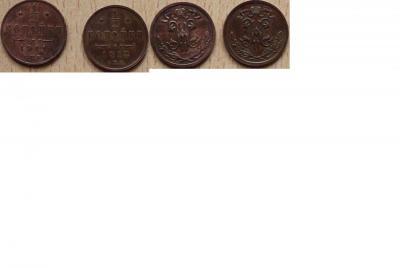Полкопейки 1911-12 гг.jpg