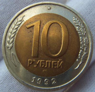 SDC10013.JPG