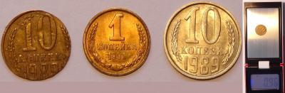 10 коп 1989 - брак - 08.09.15 2.jpg