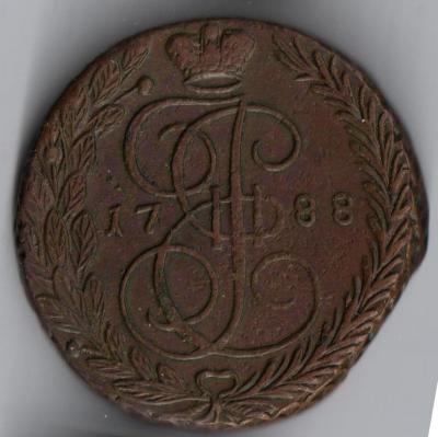 5 коп 1788 р.jpeg