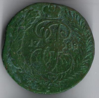 2 коп 1788 р.jpeg