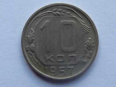 P1050439.JPG