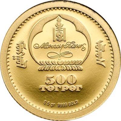 Монголия  2015  500 Тугриков  Балобан.jpg