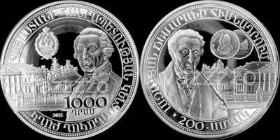 12 мая 1815 года состоялась открытие Лазаревского института восточных языков.(Армения, 2015 1000 драм).jpg