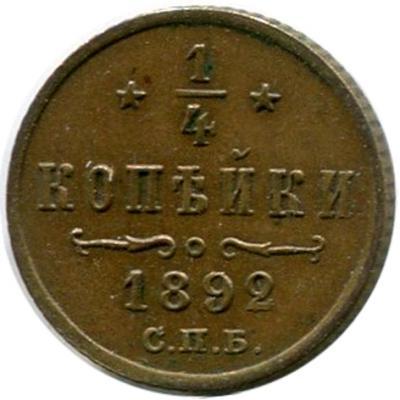 1892_01.jpg