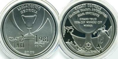 13 мая 1981 года - победа футбольного клуба Динамо Тбилиси в Кубке обладателей кубков УЕФА(Грузия 2006, 2 лари).jpg.jpg