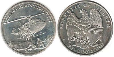 14 мая 1967 года — завершилась военная операция «Джанкшен-Сити»(Либерия. 5 долларов 2001).jpg