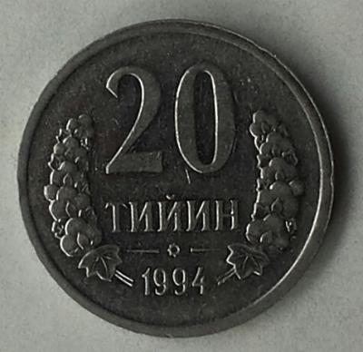 20 тийин 1994_PM_2_реверс.jpg