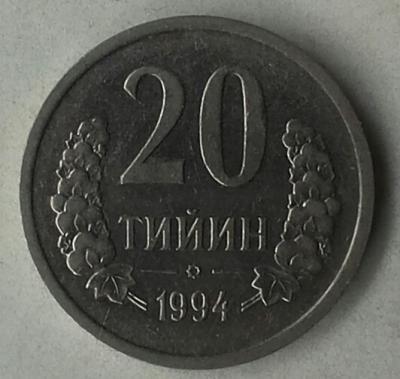 20 тийин 1994_PM_1_реверс.jpg