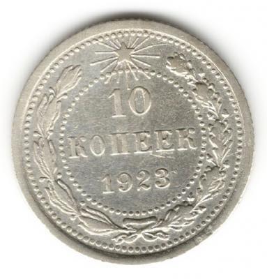 1 1923 10.jpg