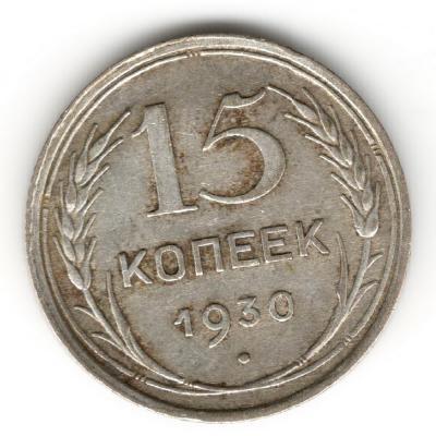 1 1930 15.jpg