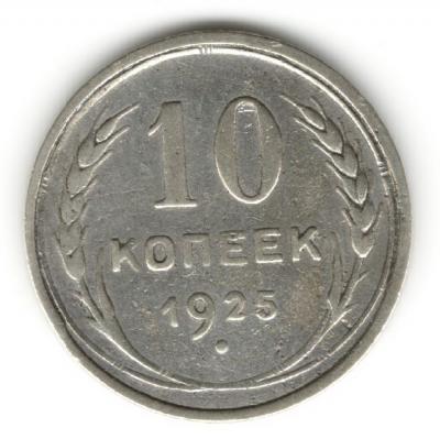 1б 1925 10.jpg