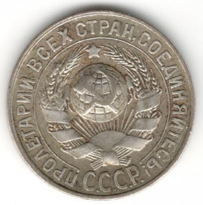 2 1930 15.jpg