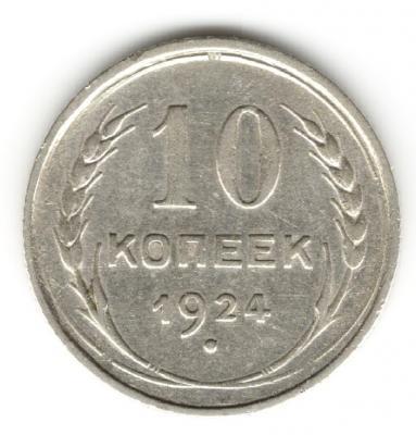 1 1924 10.jpg