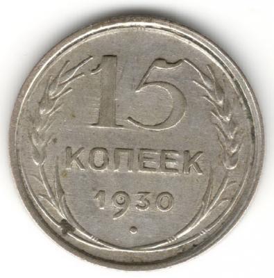 1б 1930 15.jpg