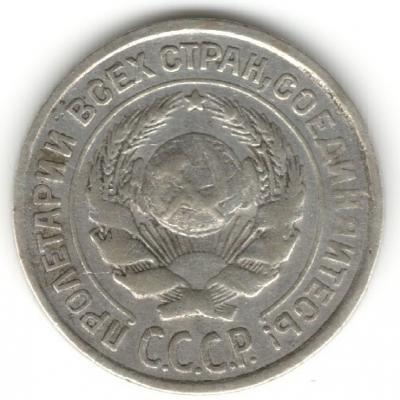 2б 1925 10.jpg