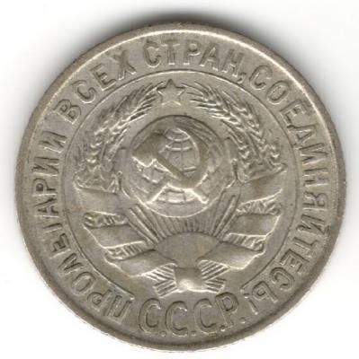 2б 1930 15.jpg
