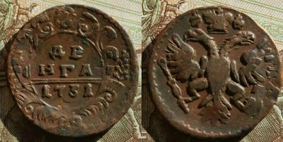 1738р.jpg