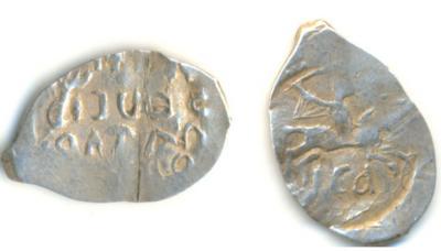 Фальшак, имитирующая тип ICA . Василий III.jpg